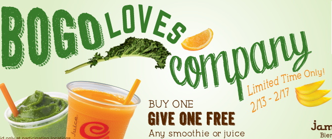 photo about Jamba Juice Printable Coupon identified as Jamba Juice: Acquire One particular Smoothie or Juice, Buy A single Cost-free w