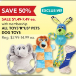 PetSmart 50% Off Dog Toys + Dog Treats Sale – July 3rd Only!