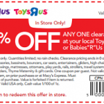 Toys R Us/ Babies R Us 20% Off One Clearance Item Printable Coupon & Promo Code (LAST DAY!)