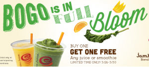 Jamba Juice Coupon: Buy 1 Juice or Smoothie, Get 1 Free (Exp 3/30)