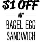 Bruegger's Bagels Coupon: $1 off any Bagel Egg Sandwich