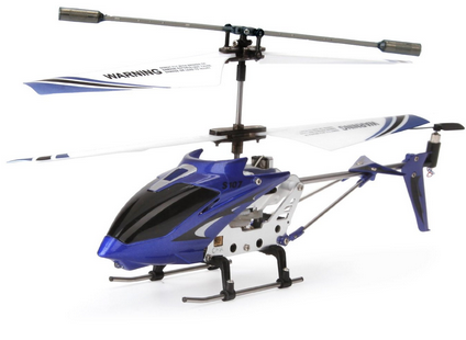 syma-s-helicopter
