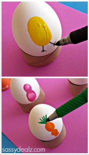 fingerprint-easter-egg-activity