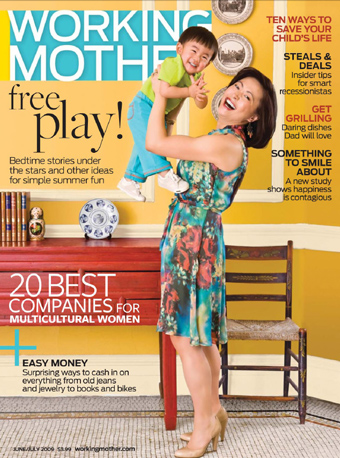 free-working-mother-magazine-subscription